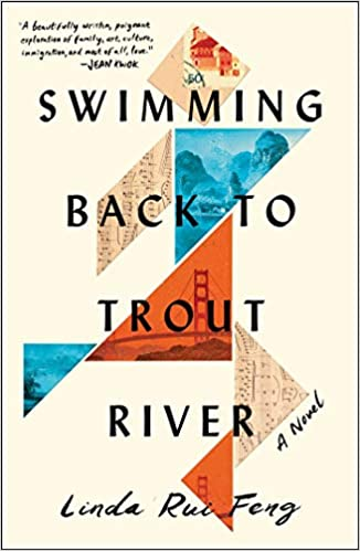 Book Cover: Swimming Back to Trout River: A Novel